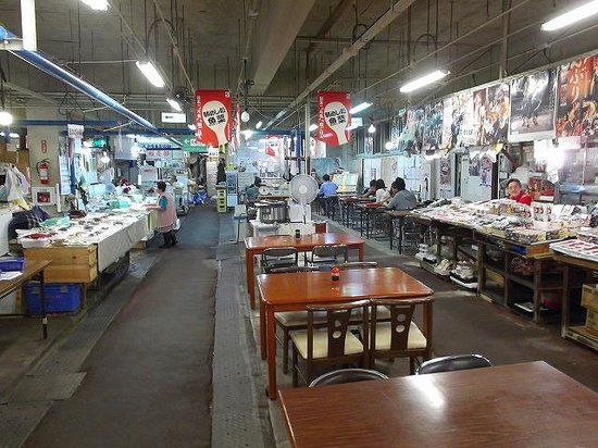 Hachinohe City Fish & Vegetable Market