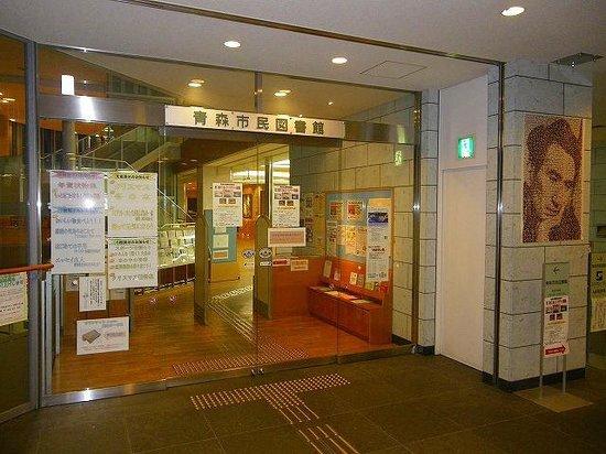 Auga: 6階図書館入口