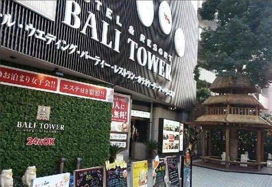 Hotel Bali Tower Osaka Tennoji : 外観からバリ