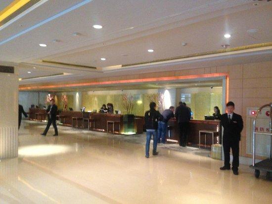 Sheraton Grand Taipei Hotel: The Lobby