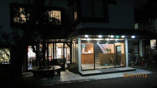 Suihouen: すいほう園入り口