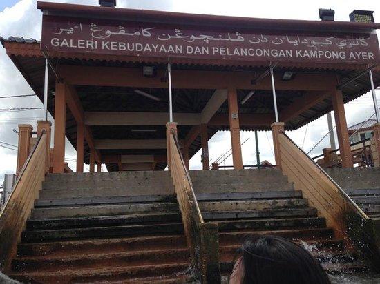 Water Village Malay Modern House : Water Village Museum