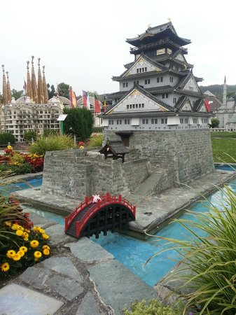 Minimundus: Японский замок