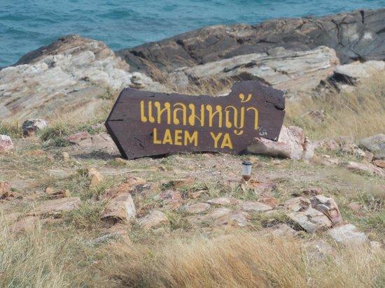 Laemya Inn: национальный парк