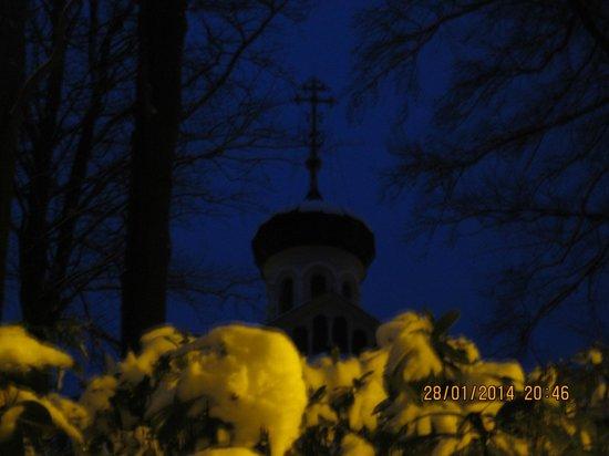 Orea Spa Hotel Palace Zvon: Православный Храм.