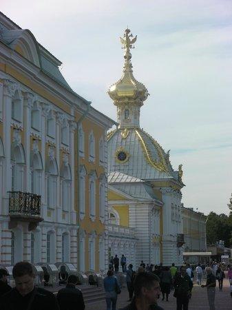 Schloss Peterhof: Front Of Palace