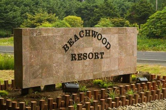 Beachwood Resort : BWR SIGN