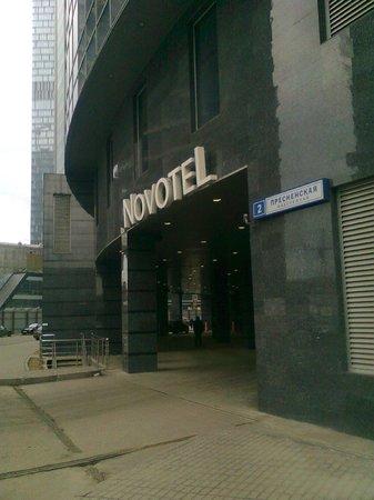 Novotel Moscow City: Отель посреди стройки