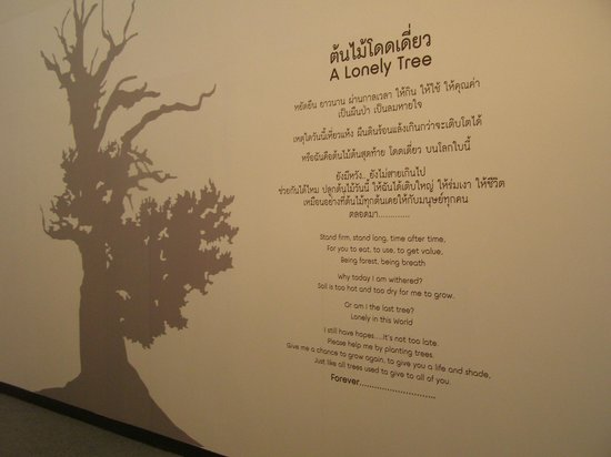 Queen Sirikit Botanic Garden: lonely tree poem