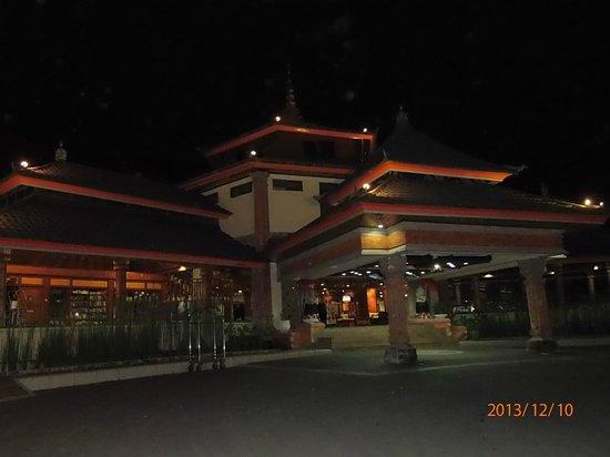 Jayakarta Bali: отель