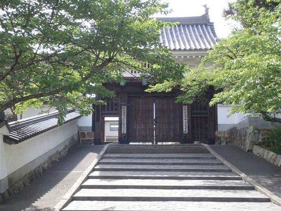 The ruins of Sonobe Castle