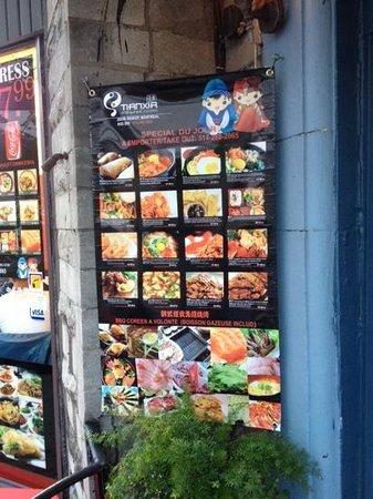 Tianxia Coreen Restaurant