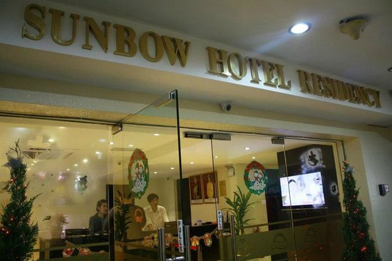 Sunbow Hotel Residency: Entrance