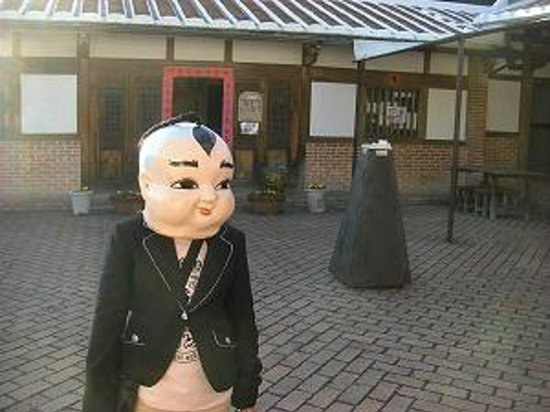 The Little World Museum of Man: 台湾