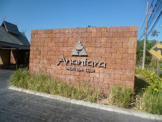 Anantara Vacation Club Phuket Mai Khao: Entrance