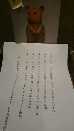 Izu Shuzenji Onsen Sora Togetsusou Kinryu: 女将からのお手紙