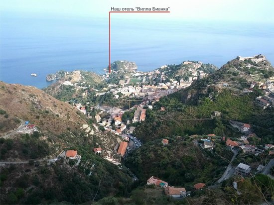 Villa Bianca Resort: Вид на отель с горы Кастельмола