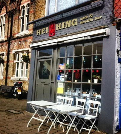 Hei Hing Cafe & Noodle Bar