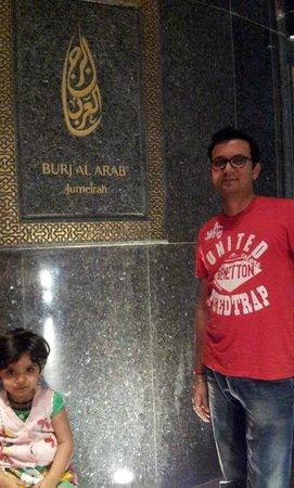 Burj Al Arab Jumeirah: The Famous 7 star hotel