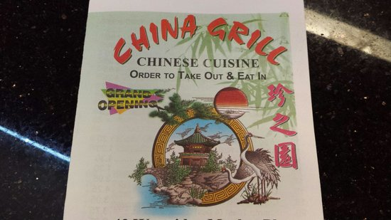 Candler, NC: China Grill menu!
