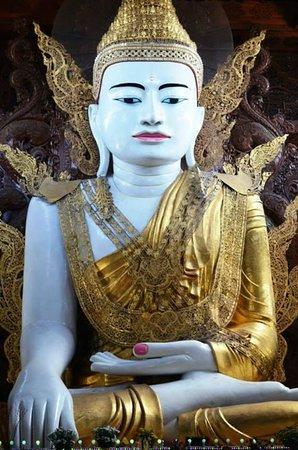 Nga Htat Gyi Pagoda: front view