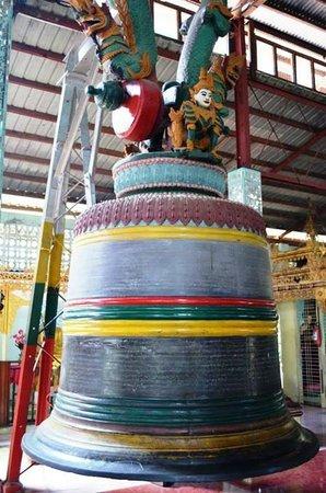 Nga Htat Gyi Pagoda : one of the bells inside the shrine