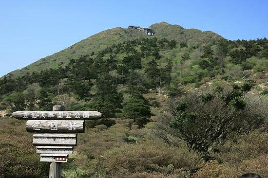 Nita Pass Lookout Deck: 仁田峠展望台