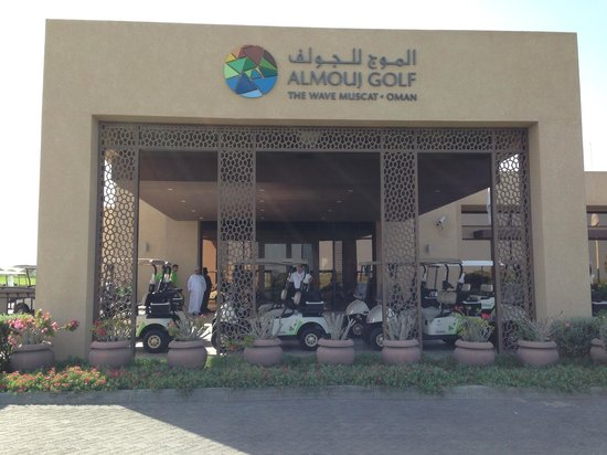 Almouj Golf : Clubhouse