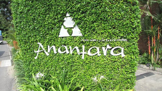 Anantara Mai Khao Phuket Villas: hotel entry