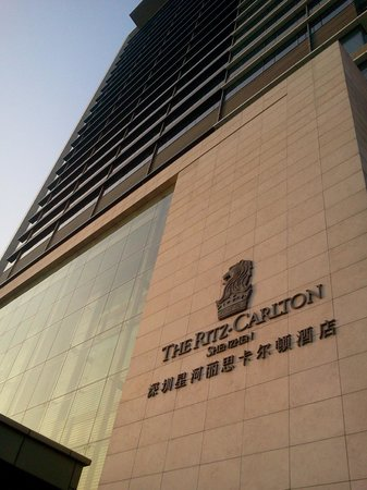 The Ritz-Carlton, Shenzhen : Understated Facade