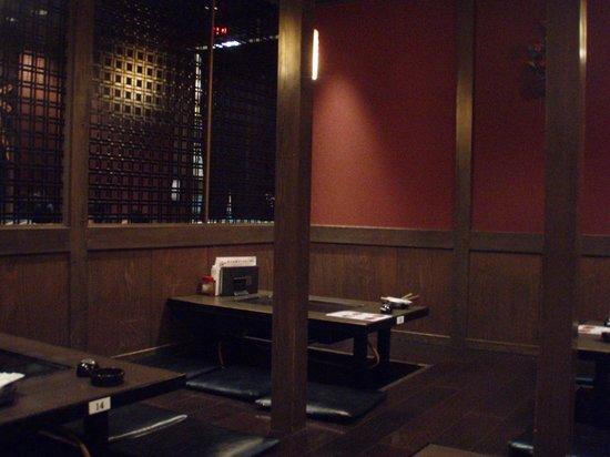 Donguri Shijokarasuma : 店内の様子