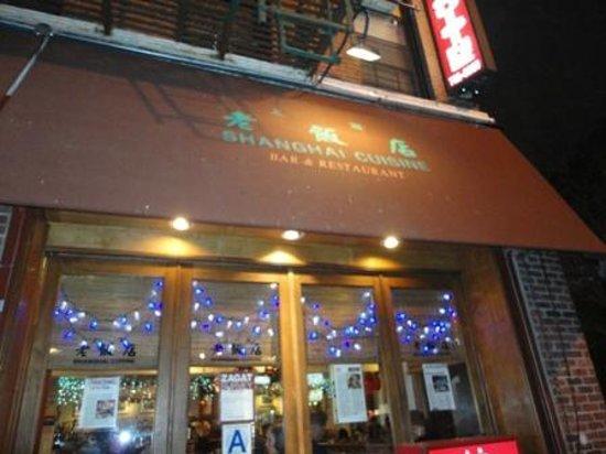 Shanghai Cuisine : The entrance of the restaurant
