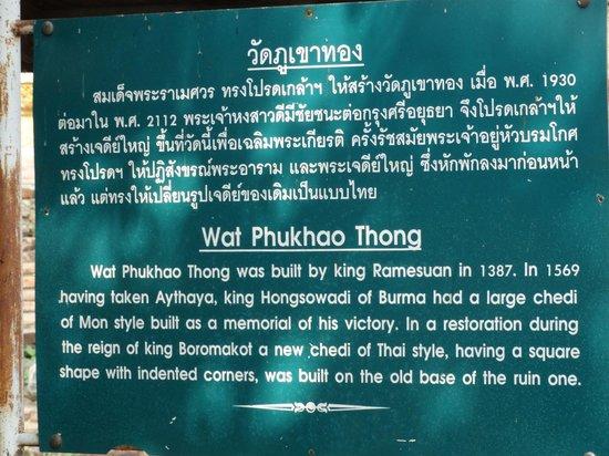 Wat Phu Khao Thong (Golden Mount): Wat Phu Khao Thong - Montanha dourada, Ayutthaya, Tailândia.