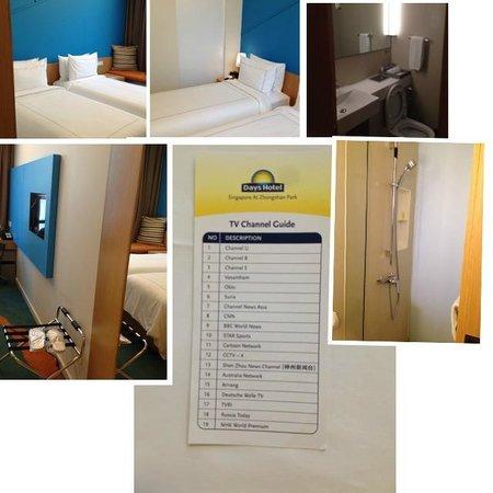 Days Hotel Singapore At Zhongshan Park: デイズホテル