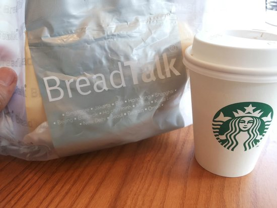 Discovery Shopping Mall: Breadtalk and Starbucks are two of the shops inside.