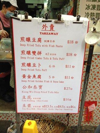 Big Foot Tour : Tofu Delights Menu