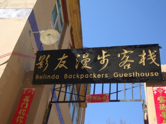 Belinda Backpackers Guesthouse: hotel grounds