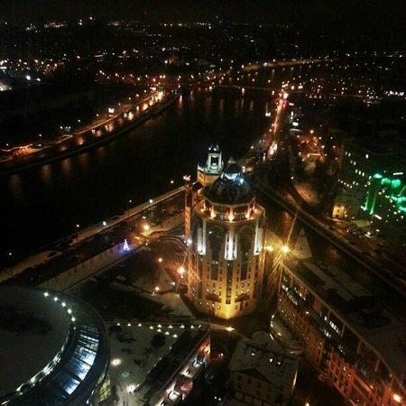 Swissotel Krasnye Holmy Moscow: Night view