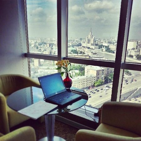 Swissotel Krasnye Holmy Moscow: Business Center