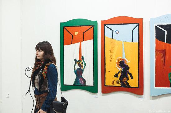 Музей Нонконформистского искусства