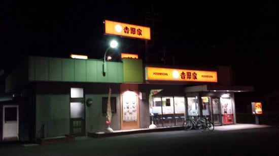 Yoshinoya Route 17 Honjo