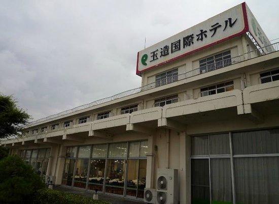 Tamatsukuri International Hotel: 外観
