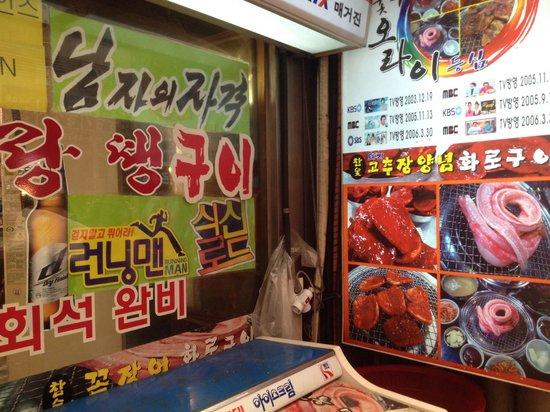 Gwangjang Market : Running man