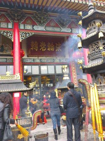 Huashou Temple: 5
