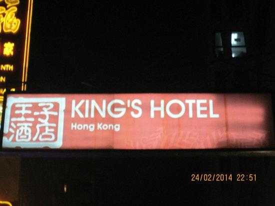 Kings Hotel: Street sign on Jaffe Rd