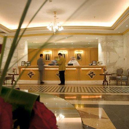 Madinah Movenpick Hotel: Lobby