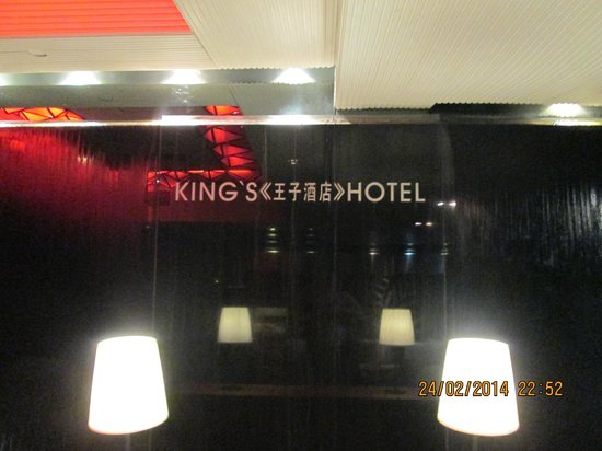 Kings Hotel: Ground floor entrance