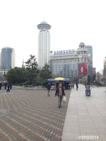 Radisson Blu Hotel Shanghai New World: The hotel from people's square