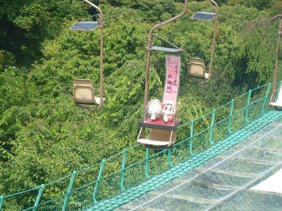 Matsuyama Castle Ropeway / Lift: 松山城ロープウェイ・リフト