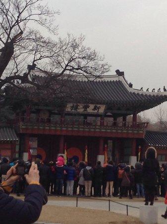 Hwaseong HaengGung: 1
